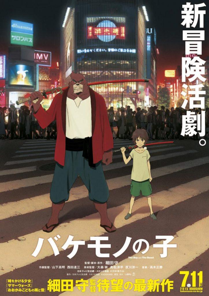 bakemono_no_ko_the_boy_and_the_beast-702748125-large