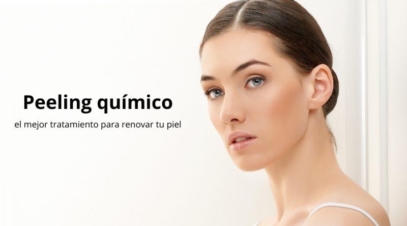 el mejor tratamiento para renovar tu piel