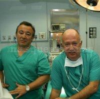 Dr. Santos Gimenez Artieda y Dr. Alfredo Hernández Villaverde